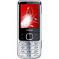 Nokia 6700 цена оптимально низкая.