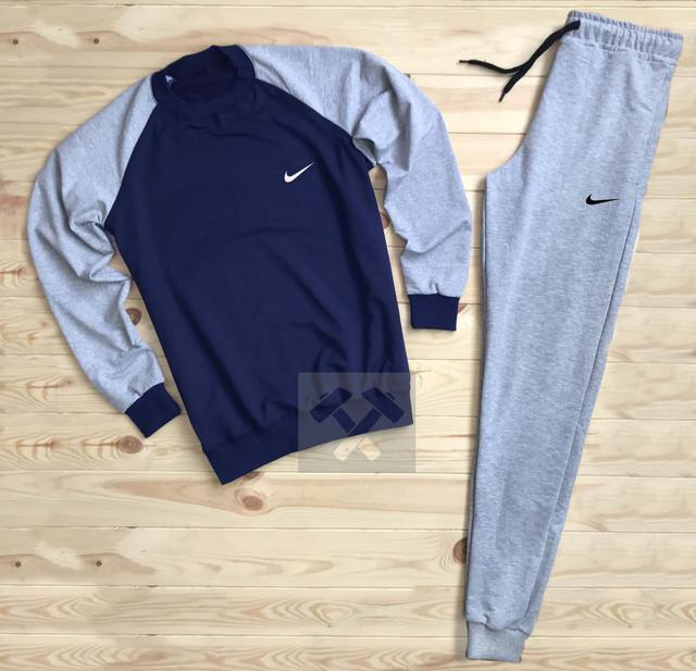Мужской спортивный костюм Nike сине-серого цвета