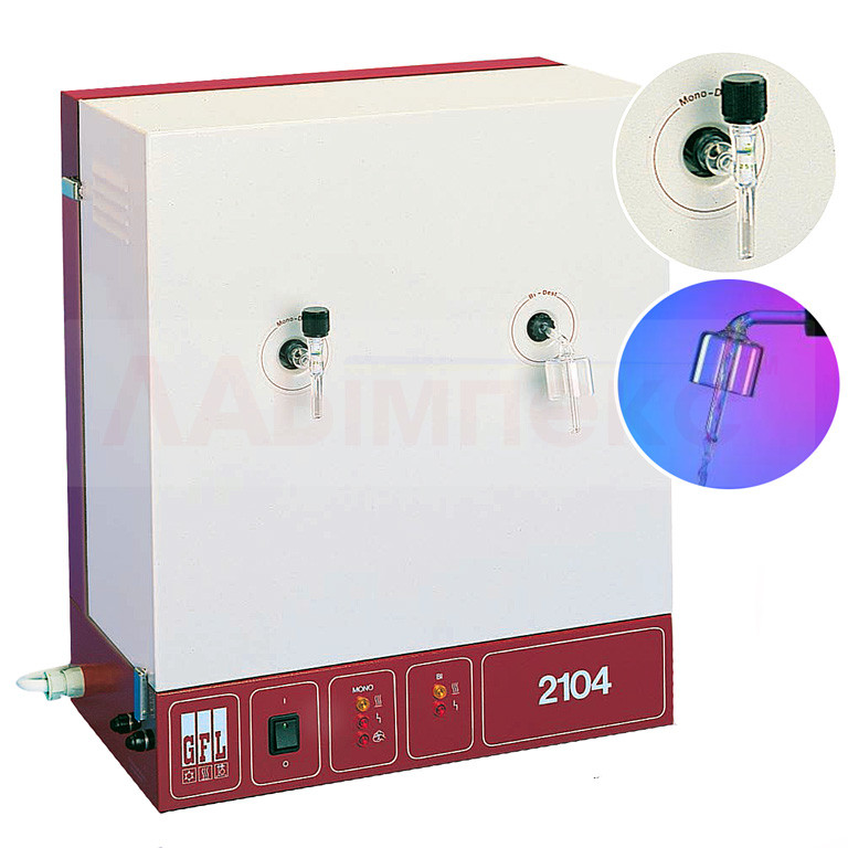 Бидистиллятор автоматический GFL-2104 (Германия)