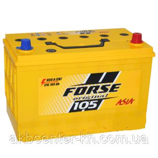 Автомобильные аккумуляторы FORSE JP 6CT-105A2 850A R MF (N70) нижнее крепление