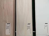 Плинтус напольный Korner-Evo 70мм( сцельной накладкой)