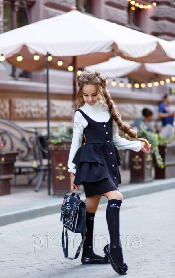 Детский школьный Сарафан с рюшами