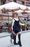Детский школьный Сарафан с рюшами, фото 1