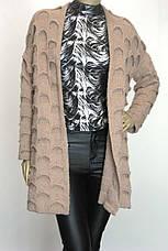 жіночий вязаний кардиган , фото 2