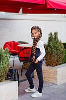 Детский школьный Костюм Жилетка+Брючки , фото 1