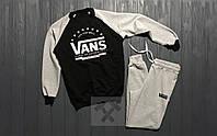 Мужской спортивный костюм Vans черно-серого цвета