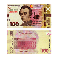 """Сувенир """"100 гривен"""""""
