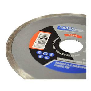Режущий диск 125x5x22,23 KD921, фото 2