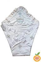 Крыжма именная (с вышивкой имени ребенка)