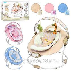 Детский шезлонг - качалка Bambi 60681-82-83 вибро игрушки 7 мелодий. PS