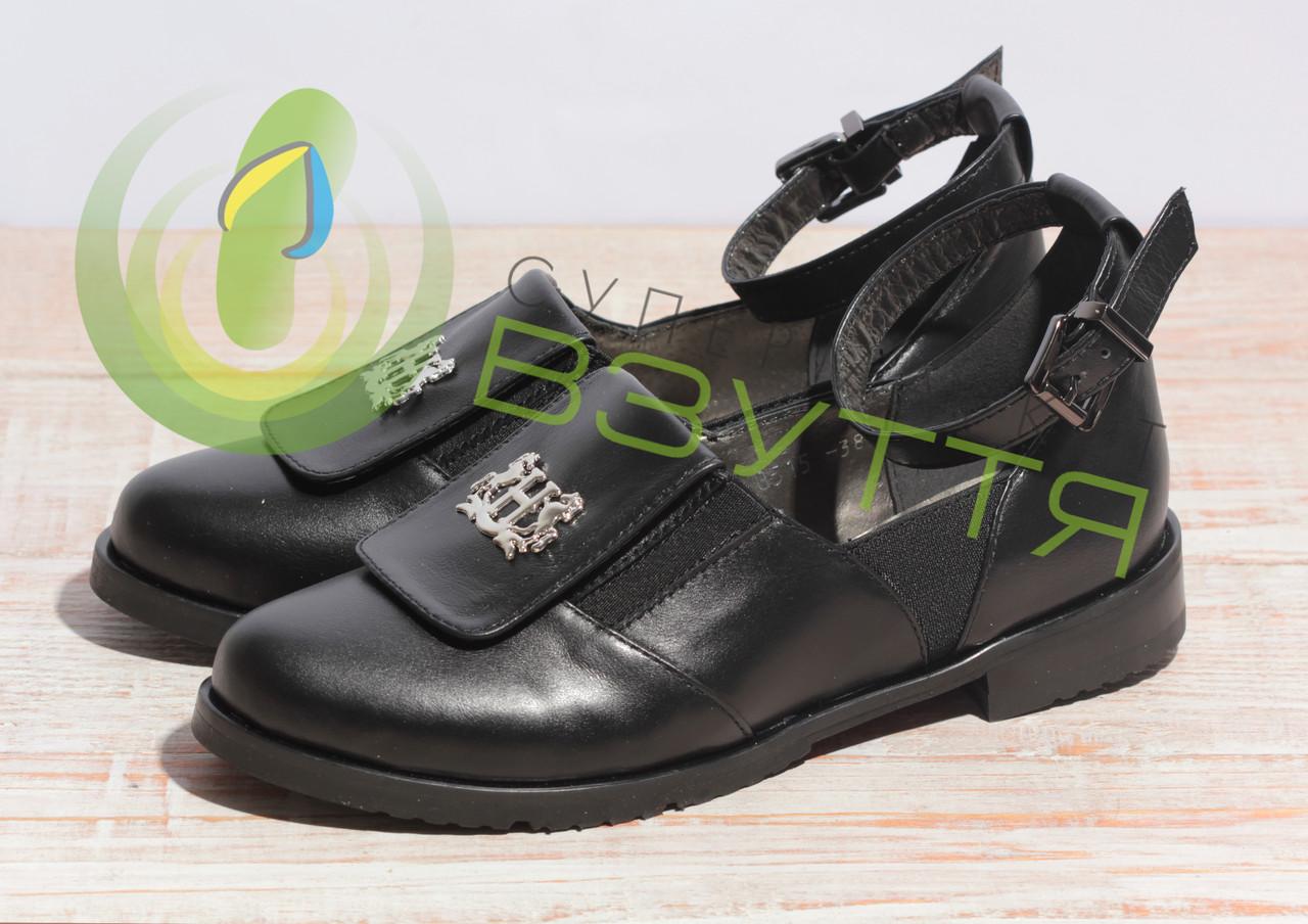 Туфли кожаные женские Salina 0515/38 ч.к 39,40 размеры