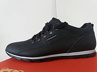 Качественная осенняя кожаная мужская обувь