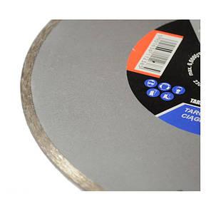 Режущий диск 230x5x22.23 KD922, фото 2