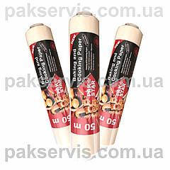 Пергамент для выпечки PAK STAR силиконизированный 280мм*50м 1/8