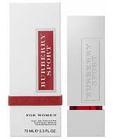 Женские ароматы Burberry Sport for Women Burberry (сладкий, яркий, интригующий аромат)