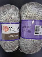 Yarnart Melody (мелоді)