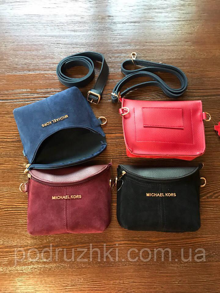 7bf2dcfd0fdc Женская маленькая поясная сумка-клатч натуральная замша и кожзам (расцветки)