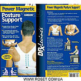 """Корректор осанки магнитный Power Magnetic Posture Support """"EMSON"""", фото 3"""