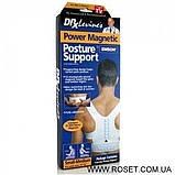 """Корректор осанки магнитный Power Magnetic Posture Support """"EMSON"""", фото 2"""