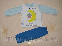 """Пижама детская """"Зведочка"""". Пижама детская из натуральной ткани хлопок 74-80см"""