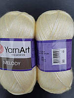 Yarnart Melody- 880 молочный