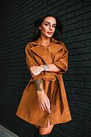 Женский тренч с поясом ткань замш на дайвинге коричневый, фото 1