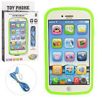Телефон MY-905D