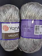 Yarnart Melody- 881 светло серый