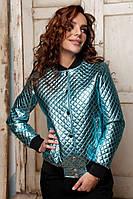 Куртка-бомбер женская ткань стёганная плащевка лак голубая