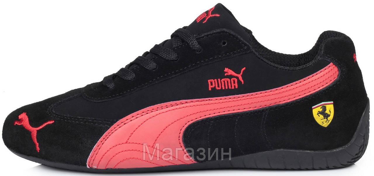 Мужские кроссовки Puma Ferrari Speed Cat замшевые Пума Феррари черные