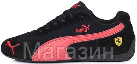 Мужские кроссовки Puma Ferrari Speed Cat замшевые Пума Феррари черные, фото 2