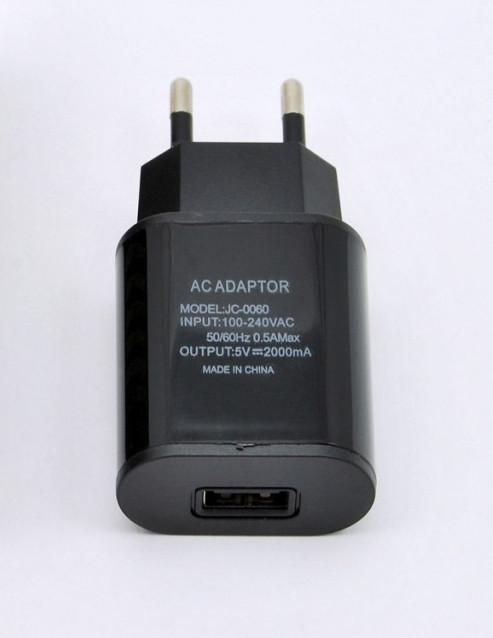Enook AC Adaptor