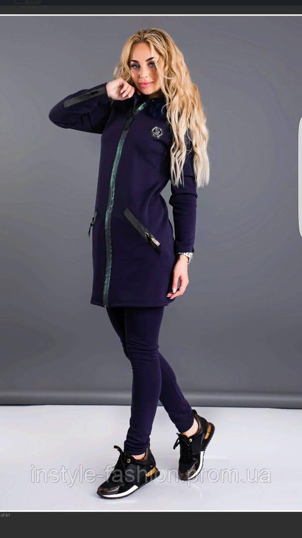 Женский спортивный теплый костюм с капюшоном на меху до 54 размера цвет синий