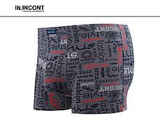 Мужские боксеры стрейчевые  Марка  «IN.INCONT»  Арт.8006, фото 3
