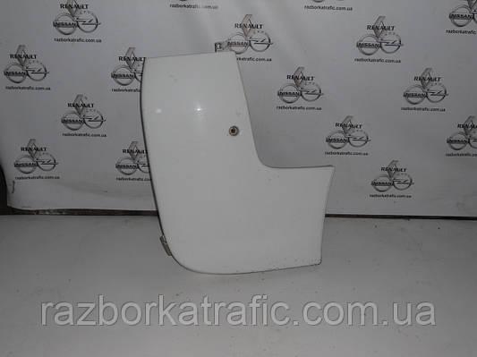 Клык бампера нижний правый белый на Renault Trafic, Opel Vivaro, Nissan Primastar