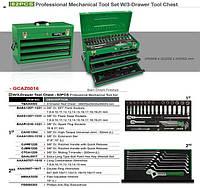 Ящик с инструментом  3 секции 82 ед, TOPTUL GCAZ0016