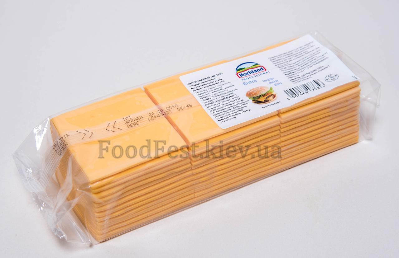 Сыр тостерный чедер ТМ Hoсhland 1,033кг