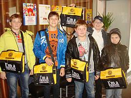 Конференция прошла успешно. Все получили подарки - наши сумки.