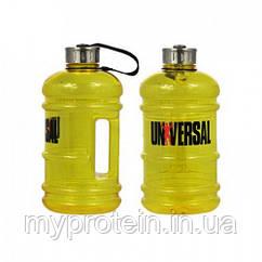 Universal Hydrator Universa l 1,89 L yellow