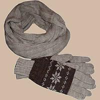 Вязаный шарф - снуд и перчатки с митенками c норвежскими орнаментами