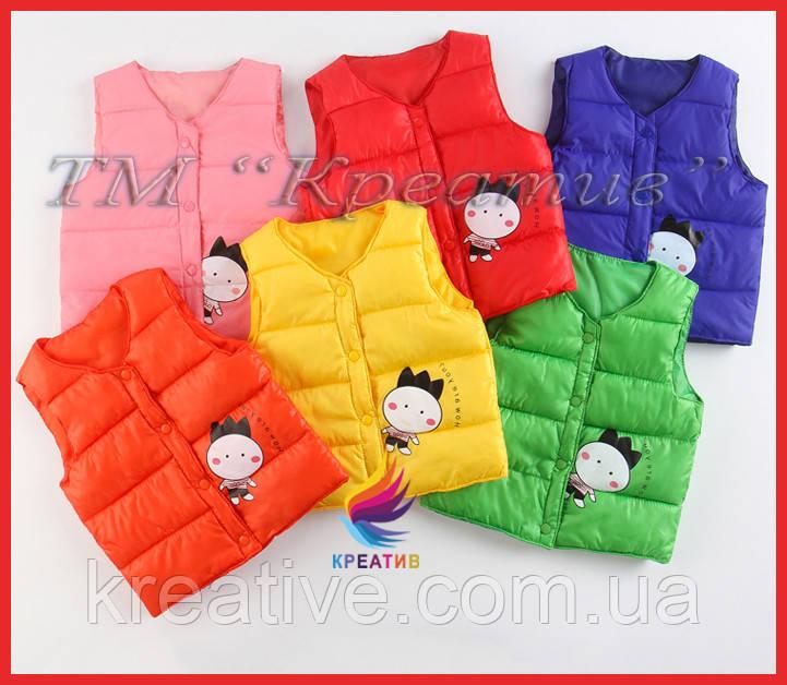Болоньевые детские жилеты с логотипом оптом от 50 шт.