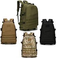 Рюкзак штурмовой тактический Raid