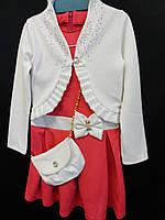 Нарядное детское платье с болеро.