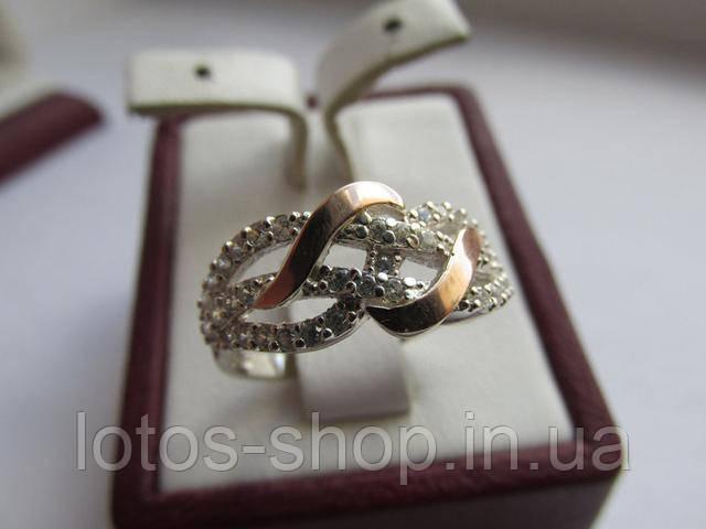Кольцо с золотыми вставками