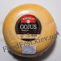 Сыр Пармезан Gojus ТМ Rokiskio suris (от 500 грамм)