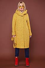 Женское шерстяное пальто с капюшоном, желтое, р.56, фото 2