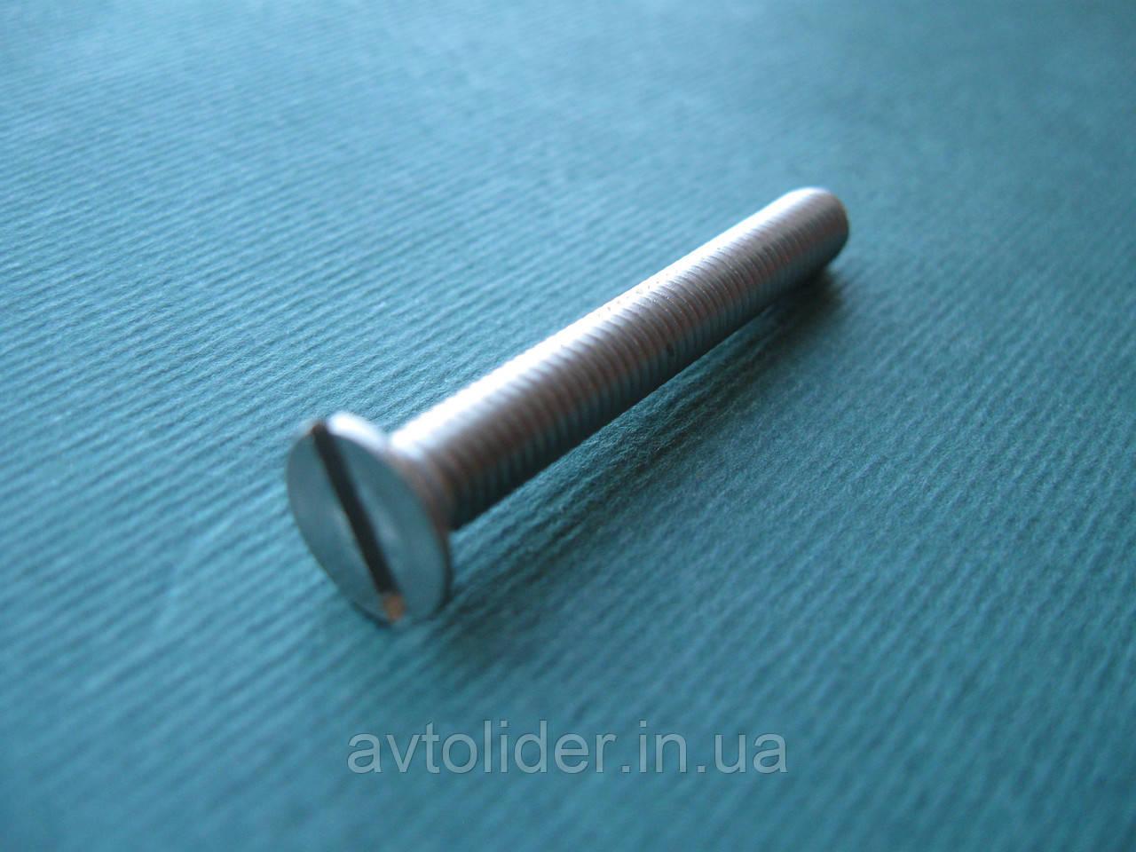 DIN 963 (ГОСТ 17475-80; ISO 2009) : нержавеющий винт с потайной головкой и прямым шлицем