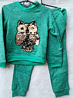 Прогулочный костюм для девочки 6-9 лет бирюзового цвета сова перевертыш оптом