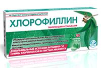 Хлорофиллин (Вертекс) -  сосательные таблетки при ангине