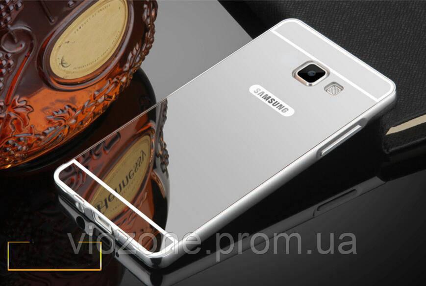 Зеркальный Чехол/Бампер для Samsung Galaxy A3 2017 / A320, Серый (Металлический)